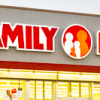 Family Dollar/Dollar General Whisper