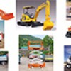 Equipment Rental Whisper